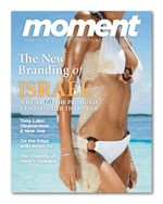 Moment's May/June controversial cover