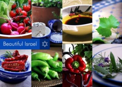 Delicious Israel