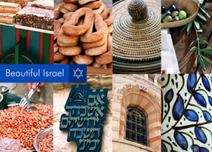 Jerusalem Montage, c Hila Weis