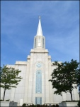 A Missouri church of The Church of Jesus Christ of Latter-day Saints