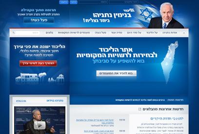 Bibi's site