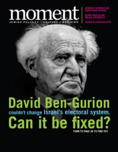 May/June 2009 Issue
