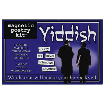Yiddish_Magnetic_Kit